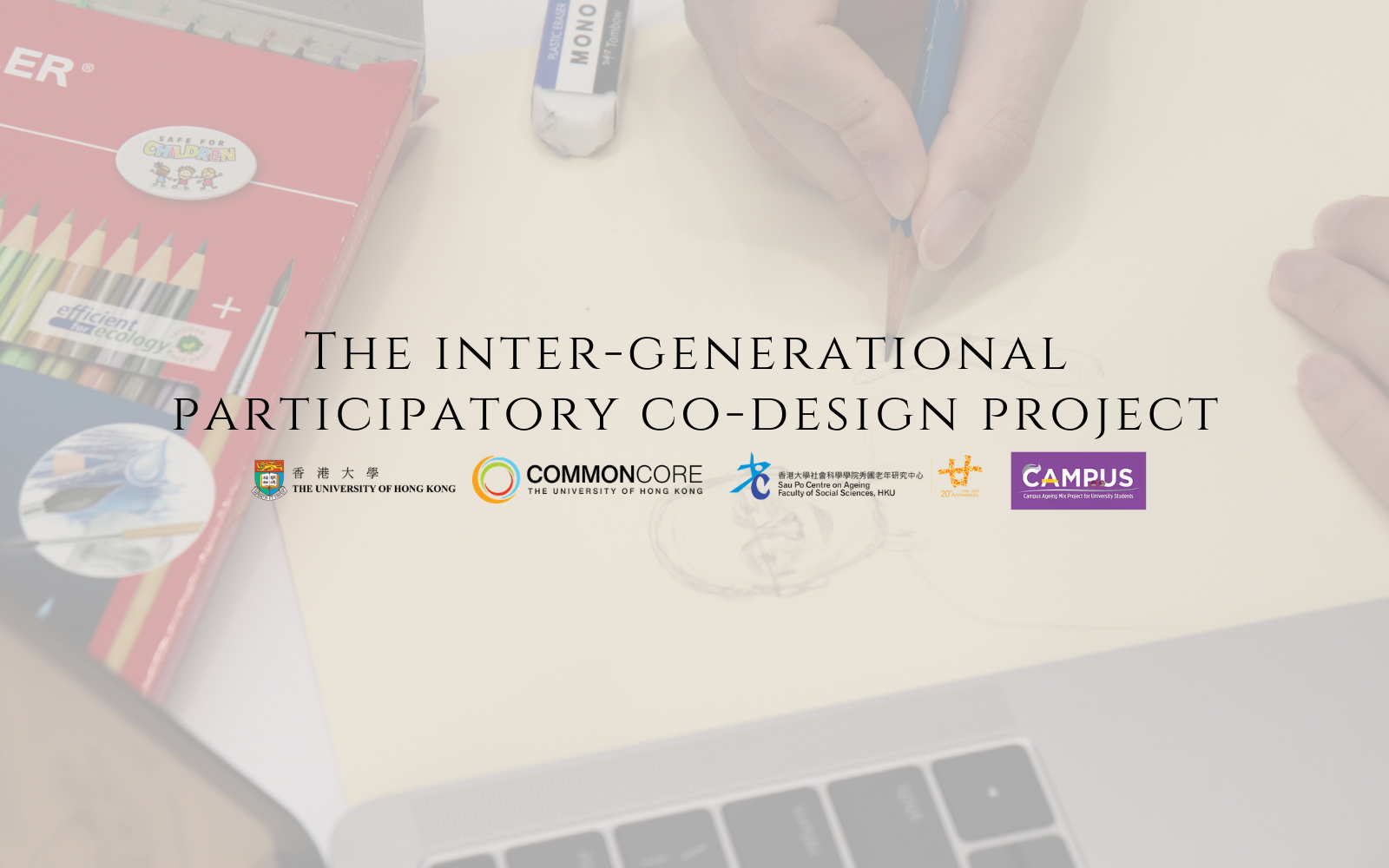 The Inter-generational Participatory Co-design Project (IPCP)  banner
